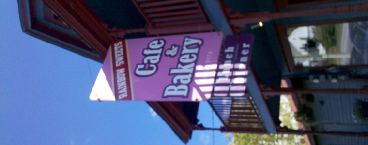 Rainbow Sweets Bakery, Marshfield, VT